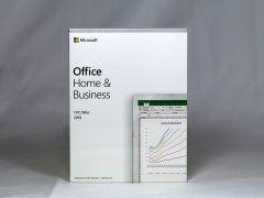 Office 2019 Home and Business Vollversion, deutsch - neu