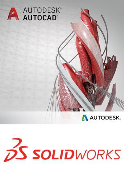 Autodesk AutoCAD und Dassault Systèmes SolidWorks: Welche Unterschiede gibt es?